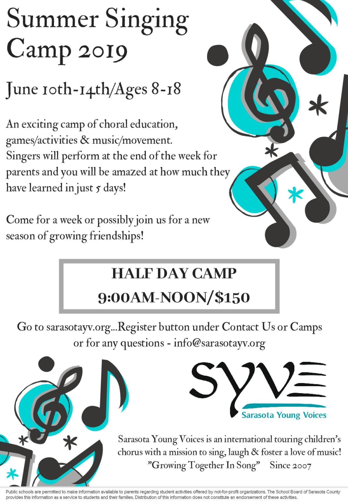 Summer Choir Camp 2019